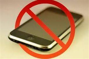 Психолог назвал простой способ оторвать человека от смартфона