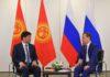 Главы правительств Кыргызстана и России обсудили вопросы двустороннего сотрудничества