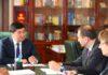 ЕБРР готов принять участие в проекте по созданию Института бизнес-омбудсмена в Кыргызстане