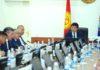 Премьер отругал глав энергосектора Кыргызстана за озвучивание заготовленных отчетов