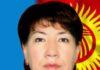 Асылкан Раманкулова освобождена от должности замакима Сузакского района