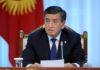 Сооронбай Жээнбеков: Борьба с коррупцией не должна превращаться в «кампанейщину»