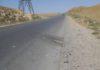 ДТП, разбой и террористический акт: МВД Таджикистана рассматривает несколько версий происшествия в Дангаре