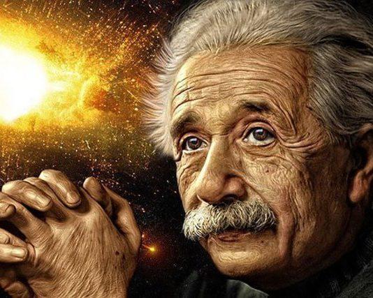 Альберт Эйнштейн о Боге и науке