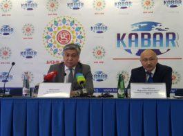 МИД: 85% спорных границ между Кыргызстаном и Узбекистаном делимитированы