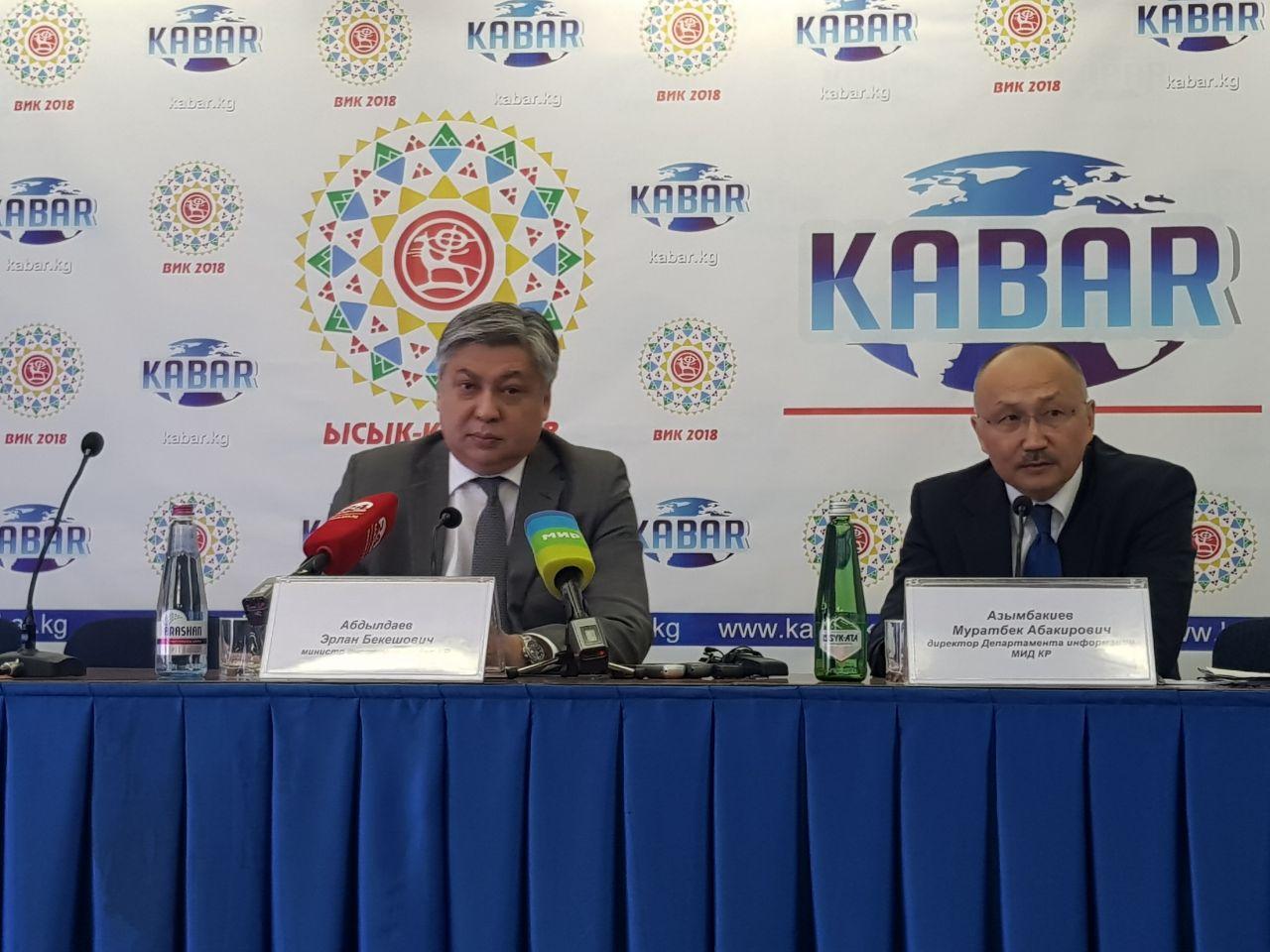 ФМС России: Мигрантам из Кыргызстана станет легче получить работу в странах ЕАЭС