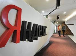 «Коммерсантъ» узнал о выдаче «Яндексом» личных данных россиян