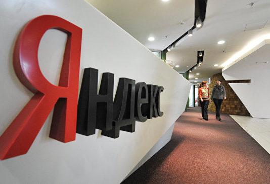 «Яндекс» случайно рассекретил сотни военных баз