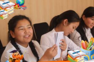 Кыргызстанцам помогут устроить детей в школу без нарушения их прав