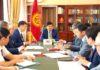 Мухаммедкалый Абылгазиев: Неэффективные госпредприятия должны быть ликвидированы или переданы в доверительное управление бизнесу