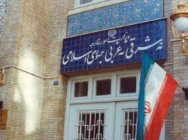 Послу Таджикистана в Тегеране вручена нота протеста