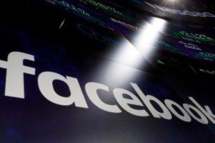 Facebook не нашел признаков иностранного вмешательства в протесты в США