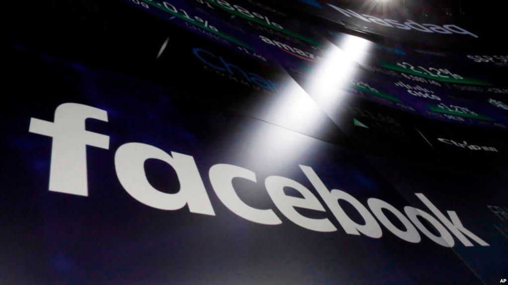 Картинки по запросу фейсбук разрабатывает собственную