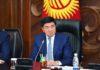 Премьер Кыргызстана считает, что трансформация земель позволит решить социальные проблемы самозастройщиков