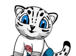 Снежный барс признан талисманом предстоящих III Всемирных игр кочевников.