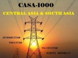 Индийская Kalpataru построит таджикский участок международной ЛЭП CASA-1000