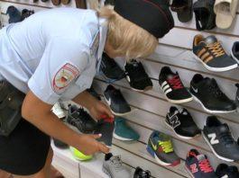 Фура с поддельным кроссовками из Кыргызстана задержана в Челябинской области