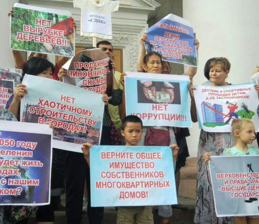 На митинге у мэрии Бишкека участники требуют роспуска городского кенеша
