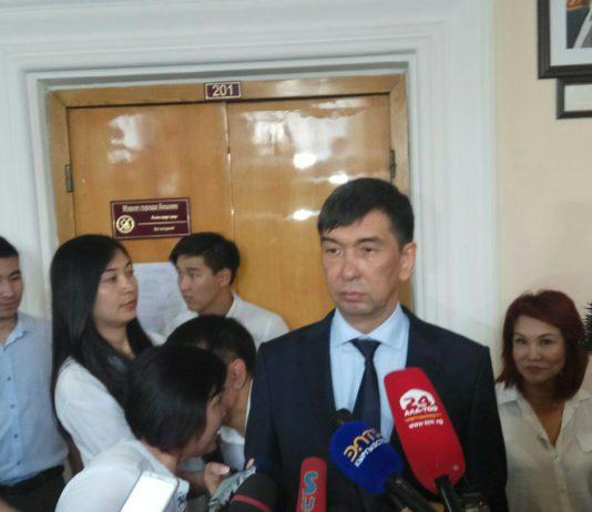 Избранный мэр Бишкека не боится уголовных преследований: Он обещает работать честно
