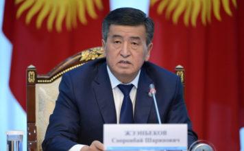 Сооронбай Жээнбеков отправится с визитом в Туркменистан
