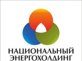 Нацэнергохолдинг рассказал о причинах увольнения бывшего гендиректора ОАО «НЭС Кыргызстана»