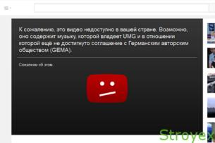 Путин разрешил блокировать YouTube за цензуру и нарушения прав россиян