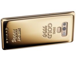 Смартфон – слиток золота весом в один килограмм выпустили в России