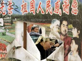 South China Morning Post (Гонконг): Почему Китай сохраняет жесткий контроль над Синьцзяном