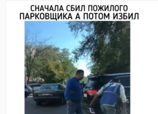 Водитель сбил парковщика в Бишкеке. Затем вышел из машины и избил его