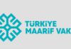Нужна ли Кыргызстану турецкая школа «Маариф»?