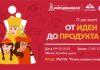 В Бишкеке состоится Startup Weekend Women