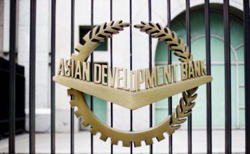 АБР в рамках новой стратегии партнерства выделит Кыргызстану $641 млн