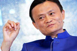 Основатель Alibaba Джек Ма перестал быть богатейшим человеком в Китае