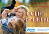 «Газпром Кыргызстан» расскажет детям, как обращаться с газом