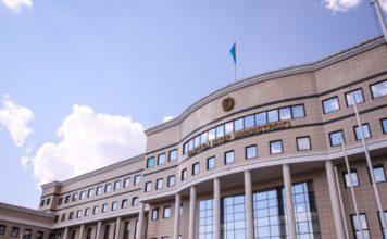 МИД Казахстана ведет проверку после ноты протеста от Кыргызстана