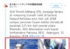СМИ: в Тихом океане спасли индонезийца, дрейфовавшего 49 дней без воды и пищи