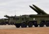 В Кыргызстане впервые на учениях спецслужб СНГ задействуют ракетный комплекс «Искандер»