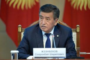 Сооронбай Жээнбеков: В Кыргызстане нет гарантий неприкосновенности частной собственности инвесторов