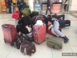 Кыргызстанцам в Турции не выплатили зарплату и оставили на улице. У МИД другая информация