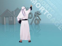 Исламскую ипотеку в Казахстане смогут получить христиане и буддисты
