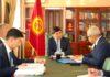 Мухаммедкалый Абылгазиев: Необходимо внедрять новые механизмы управления природными ресурсами