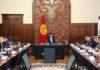 В правительстве Кыргызстана придумали, как вернуть в бюджет деньги из теневого оборота