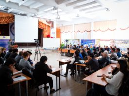 В Бишкеке участники V Съезда учителей стран СНГ обсудили проблемы безопасности образовательной среды