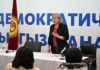 Ирина Карамушкина избрана главой Бишкекской территориальной организации СДПК