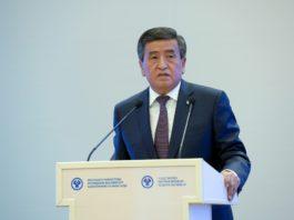 Кыргызстан – страна, где граждане свободно говорят на языке Пушкина и Достоевского – Жээнбеков
