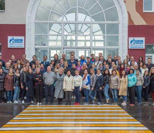 Представитель «Газпром Кыргызстан» принял участие в семинаре для PR–специалистов в городе Салават