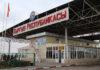 Сооронбай Жээнбеков ознакомился с условиями работы КПП на кыргызско-казахской границе