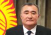 Канатбек Абдыкеримов назначен гендиректором ГП «Кыргыз темир жолу»