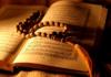 Le Figaro (Франция): пророк Мухаммед был героем Запада