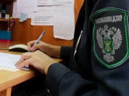В Иркутск не дали ввезти семена из Кыргызстана